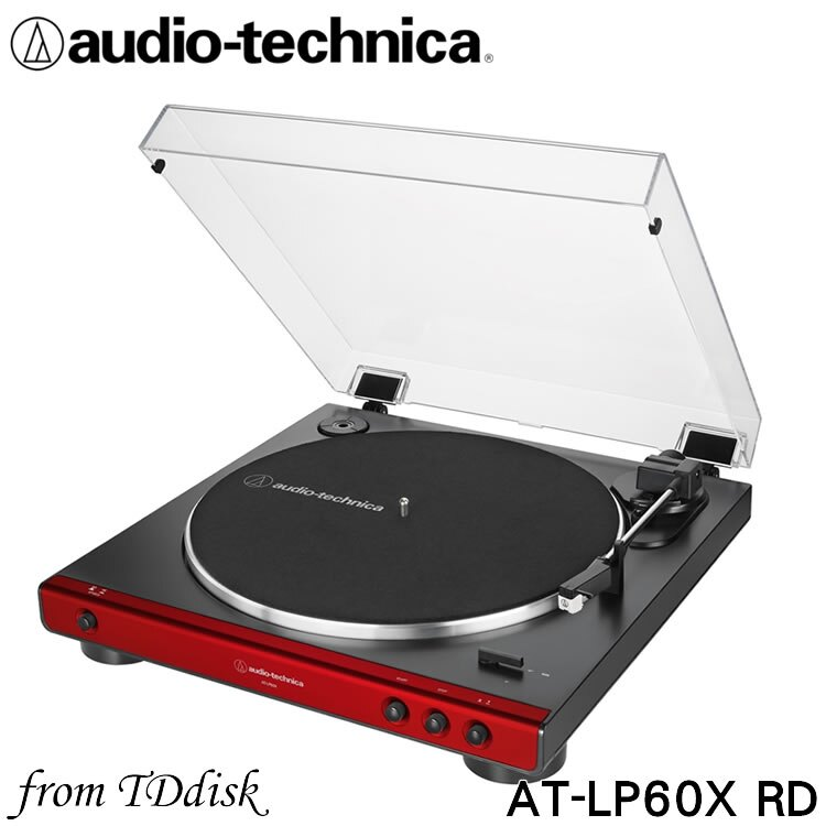 志達電子 AT-LP60X 首批贈AT607a+AT6012Xa 日本鐵三角 Audio-technica 全自動黑膠唱盤