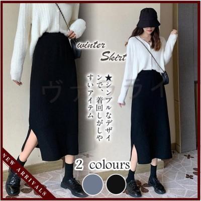 ロングスカート 韓国ファッション サイドスリット レディース スカート Aライン 細見え Aライン ロング 可愛い  春秋冬