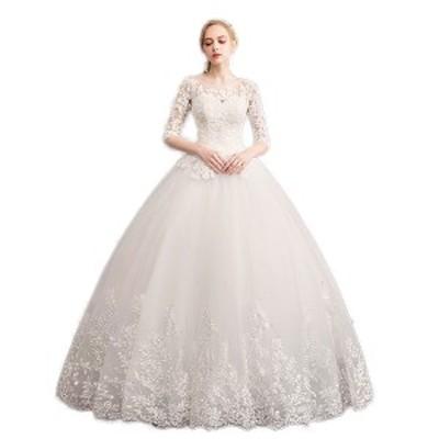 ドレス花嫁ドレスウェディングドレス二次会ドレスパーティードレス結婚ドレスイブニングドレスキャバ嬢ドレスロング可愛い大人気編み上げ