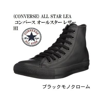 (CONVERSE) ALL STAR コンバース オールスターレザー OX HI  (送料無料一部地域を除く)
