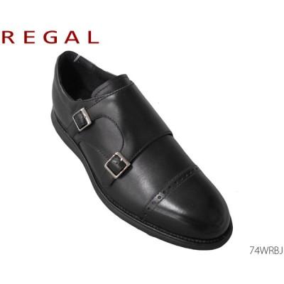 リーガル 74WR 74WRBJ REGAL ドレススニーカー 靴 正規品 ダブルモンク