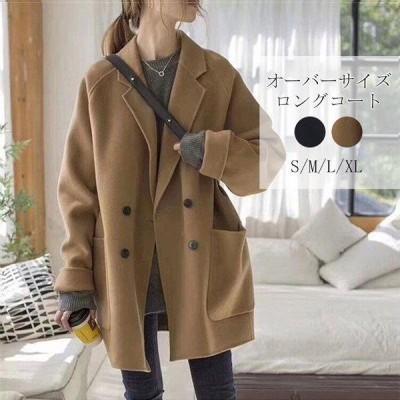 コート 中綿コート ロングコート レディース チェスターコート アウター 無地 冬 ママ ロングコート ゆったりオーバーサイズ プレゼント 通勤 上品 お呼ばれ 黒