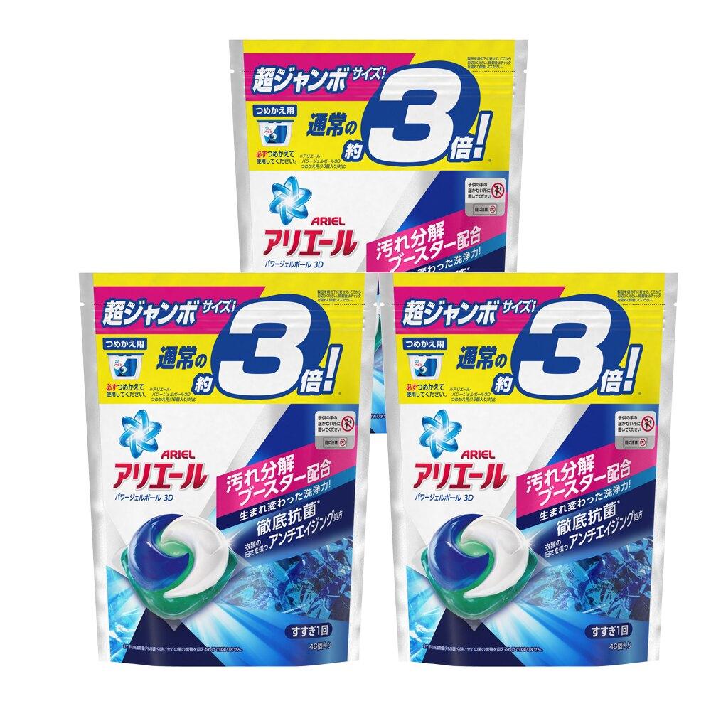 日本P&G 2020最新版 Ariel 洗衣球補充包超值三入組 138顆/189顆 -淨白消臭/室內晾乾 -|日本必買|日本樂天熱銷Top|