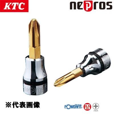 KTC ネプロス 9.5sq.クロスビットソケット No2 NBT3P-2