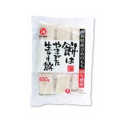 城北麺工 餅はやまがた生きり餅(シングルパック) 650g
