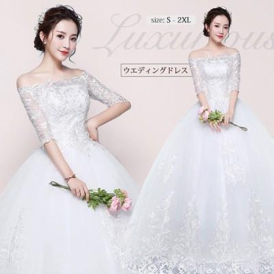 ウエディングドレス プリンセスライン 花嫁 結婚式 披露宴 ハイウエスト ブライダル チュール 袖あり 五分袖 花柄 レース オフショルダー 編み上げ