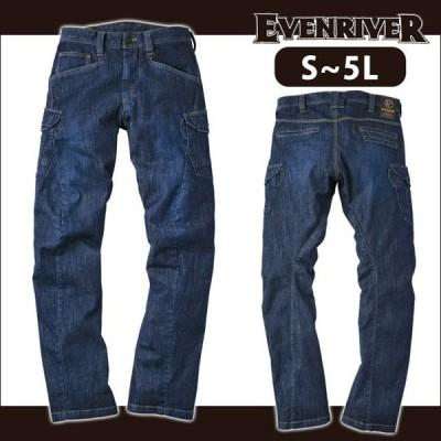 作業服 作業着 S〜5L EVENRIVER イーブンリバー 作業服 ストレッチブラストカーゴ USD302
