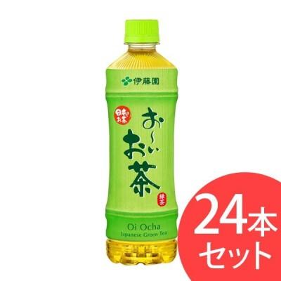 PET お〜いお茶緑茶525ml 伊藤園 (24本入り)(D) 【代引き不可】