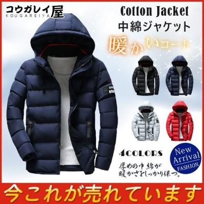 中綿ジャケット ダウンジャケット メンズ おしゃれ 無地 柄 フード付き 黒 厚手 コート アウター 大きいサイズ 秋 冬 暖かい 無地 体型カバー