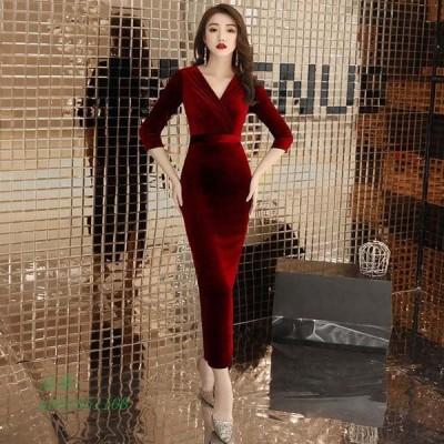 ワイン赤 パーティードレス ベロア ベルベット 高級 Vネック タイト ドレス 結婚式ドレス 7分袖 スリム ミモレ丈 着痩せ 二次会 イブニングドレス