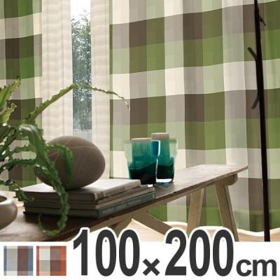 カーテン スミノエ ドレープカーテン コルネ カレ Carre 100×200cm ( タッセル 洗える 既成 )