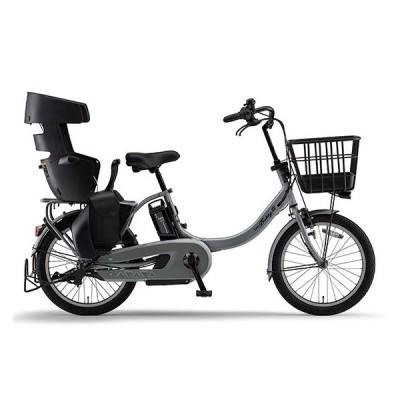 送料無料 ヤマハ(YAMAHA) 電動アシスト自転車 PAS Babby un SP RCS付 PA20BSPR ソリッドグレー