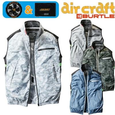 ファン & バッテリー セットバートル BURTLE 空調服 AC1034 ベストタイプ