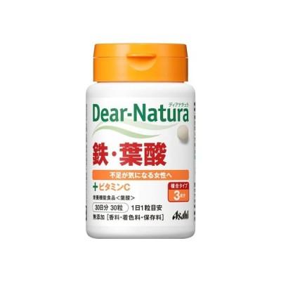 ディアナチュラ 鉄・葉酸 30日分 アサヒグループ食品