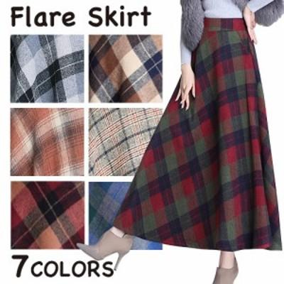 フレアスカート Aラインスカート ロング  マキシ丈 レディース チェック柄 暖かい ポケット付き かわいい