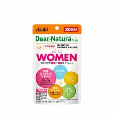 ◆ディアナチュラ ALL for WOMEN 20日分(60粒)