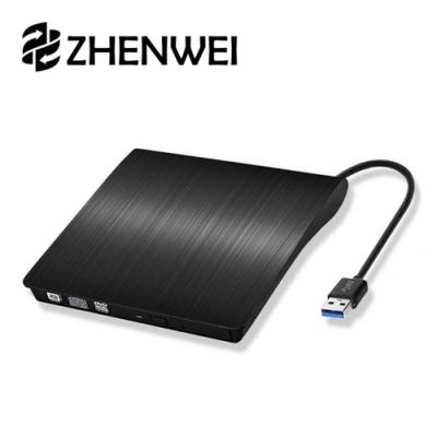 震威 ZHENWEI 髮絲紋 外接式DVD 燒錄光碟機