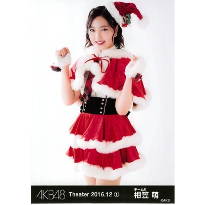 相笠萌 生写真 AKB48 2016.December 1 月別12月 B