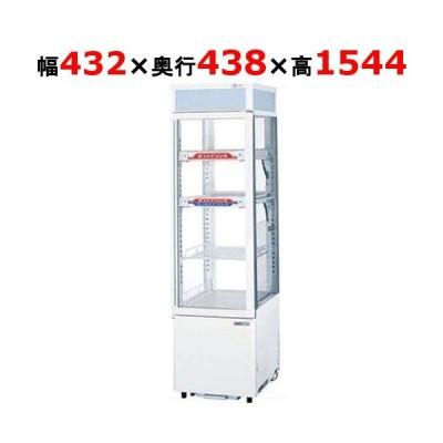 パナソニック 冷蔵温蔵ショーケース 93L 単相100V SSR-Z167CH 幅432×奥行438(+20)×高さ1544mm【送料無料】