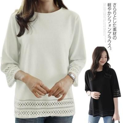 シャツ 5分袖 シフォンシャツ 夏トップス レディース シフォン 大きいサイズ フェミニン感 レースシャツ お洒落 ブラック ホワイト