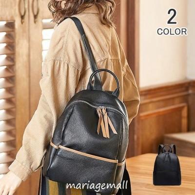 レディース リュック リュックサック レディースバッグ 本革リュック 本革バッグ バッグ かばん カバン 鞄 本革バッグ 通勤 通学 おしゃれ 誕生日