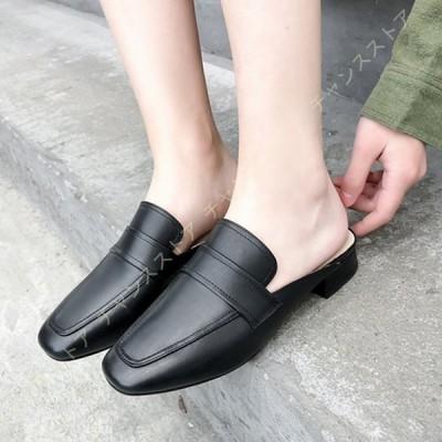 ローファー サンダル 大きいサイズ レディース靴 歩きやすい ぺたんこ靴 サボ ミュール リボン付き スクエアトゥ シンプル フラットシューズ クッション 美脚