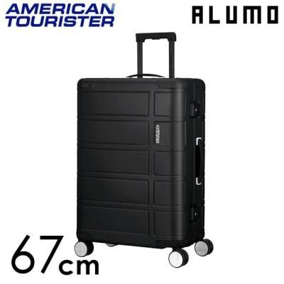 『期間限定ポイント5倍』 サムソナイト アメリカンツーリスター アルモ 67cm ブラック ALUMO 64L