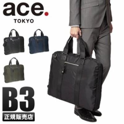 レビューで追加+5%|エース ガーメントバッグ メンズ レディース ace.TOKYO 55628 ガーメントケース