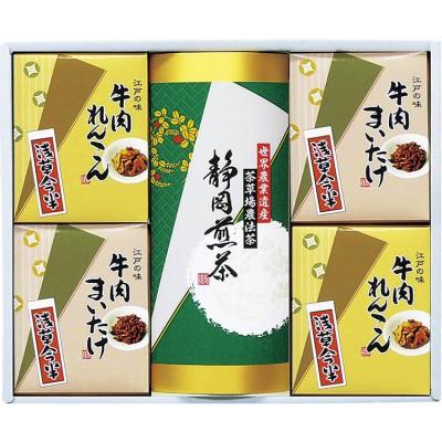 【ギフト】浅草今半・愛国製茶詰合せ IMI-40 お茶