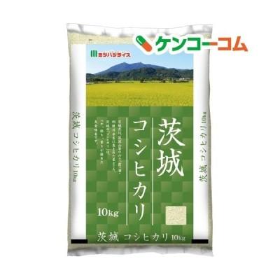 令和2年産 茨城県産コシヒカリ ( 10kg ) ( 米 )