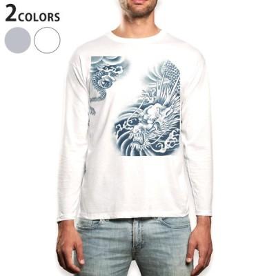 ロングTシャツ メンズ 長袖 ホワイト グレー XS S M L XL 2XL Tシャツ ティーシャツ T shirt long sleeve  龍 ドラゴン 和 001218