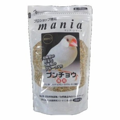 マニア 文鳥 1L