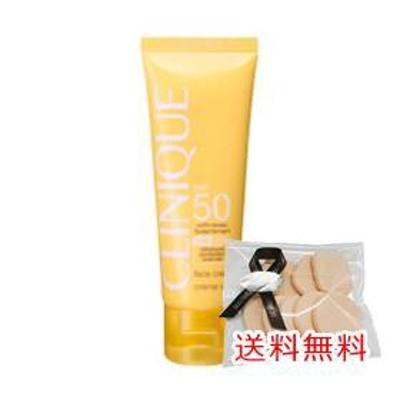 【正規品・送料込】クリニーク SPF50 フェース クリーム(50g)