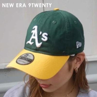 新品 ニューエラ NEW ERA オークランド アスレチックス 9TWENTY CAP キャップ GREEN YELLOW グリーン イエロー ヘッドウェア