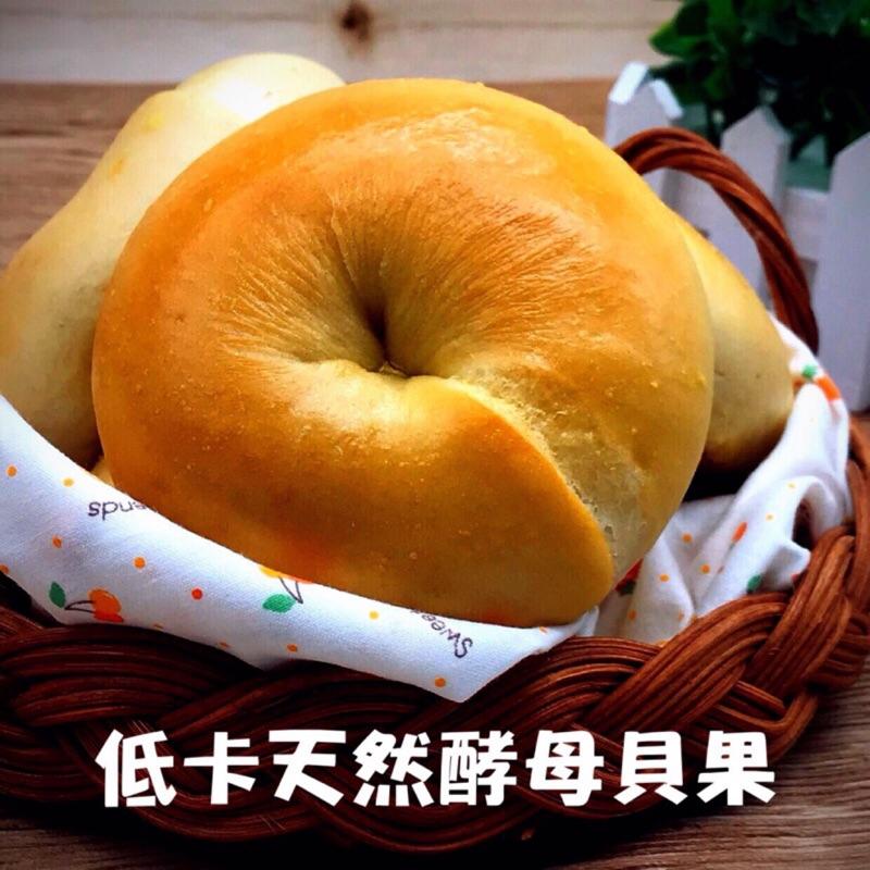 黃正宜低卡餐 天然酵母貝果