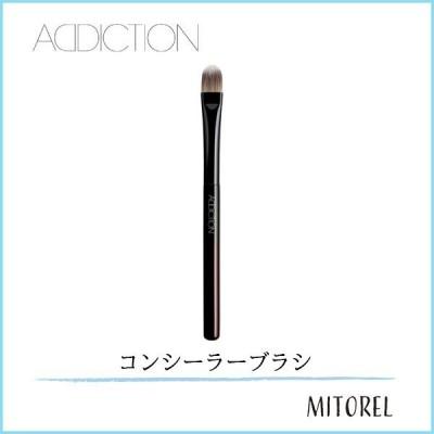 アディクション ADDICTION コンシーラーブラシ 【雑貨】【定形外郵便可10g】