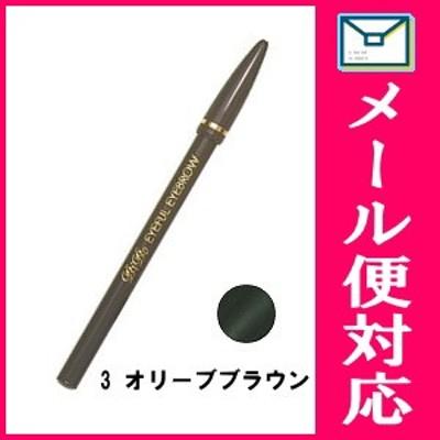 【メール便選択可】ビボ アイフル マユズミ 3 オリーブブラウン 【化粧品】