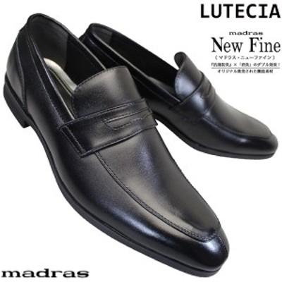 ルーテシア LU7108 3E メンズ ビジネスシューズ ドレスシューズ 紳士靴 黒靴 革靴 スリッポン ローファー 日本製