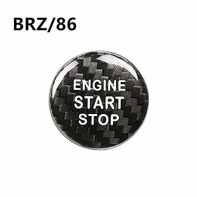 スバル BRZ 86 リアルカーボン製 エンジンスタートボタン カーボンカバー 86 スバルBRZ (黒)