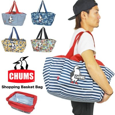 CHUMS チャムス レジカゴエコバッグ トートバッグ ショッピングバッグ レジかごバッグ CH603055 CH60-3055 送料無料