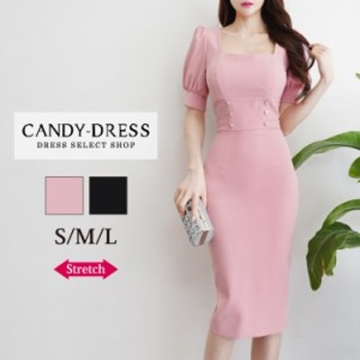【予約】S/M/L 送料無料 Luxury Dress ストレッチ無地×フロントボタンデザインパフスリーブ半袖タイトミディドレス PE200411 韓国 ブラ