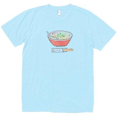 ラーメン 食べ物・飲み物・野菜 Tシャツ 水色