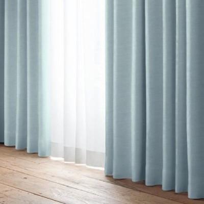 [100×135]カーテンYDDリーセント ブルー 2枚入 遮光 遮熱 防炎 形状記憶加工 ウォッシャブル