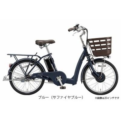最大1万円オフクーポン有 店頭受取限定 ブリヂストン ミニベロ 電動自転車 アシスト自転車 2020 フロンティア ラクット20 BRIDGESTONE 1