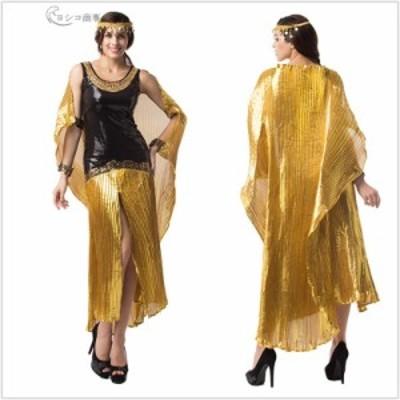 Halloween ハロウィン キャラクター レディース アラビア スタイル コスチューム 女王様 民族衣装 セクシー コスプレ グッズ パフォーマ