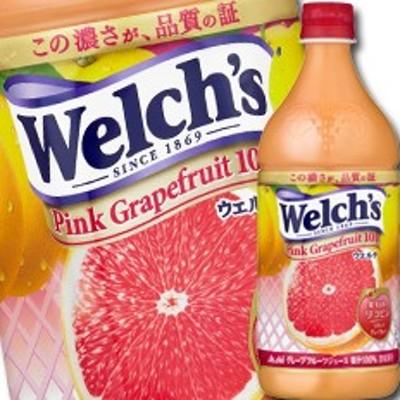 【送料無料】アサヒ Welch's(ウェルチ) ピンクグレープフルーツ100 800g×1ケース(全8本)【to】