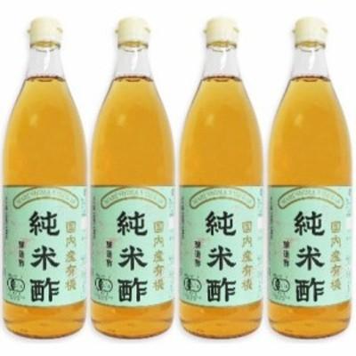 マルシマ 有機純米酢 900ml × 4本