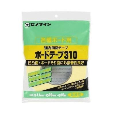 セメダイン セ ボードテープ310 20mmX10m 袋入 TP-754