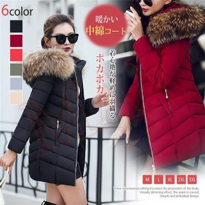 中綿コートレディース ロング丈 無地 フード付き ファー付き 防寒 暖かい ボアコート 大きいサイズ 細身 6色 ベージュ カーキ