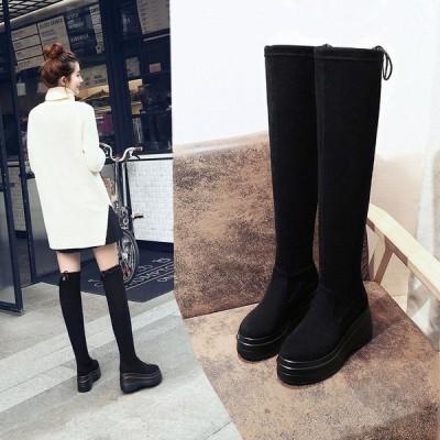 ロングブーツ ブーツ レディース 膝丈 ニーハイブーツ ロング丈 靴 秋 冬 厚底 裏起毛 美脚 歩きやすい